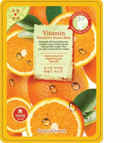 Vitamin Esence Mask - 3D