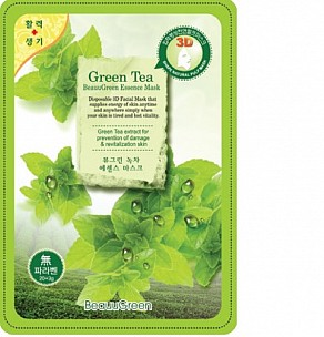 Green Tea Essence Mask - 3D